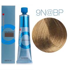 Goldwell Colorance 9N@BP (очень светлый блонд с бежево - перламутровым сиянием) - тонирующая крем-краска
