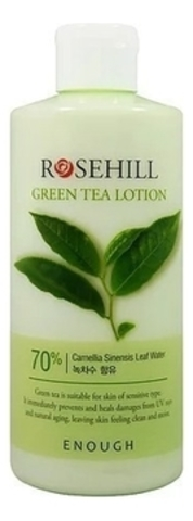 ENOUGH Лосьон для лица с экстрактом зеленого чая Enough RoseHill Green Tea Lotion