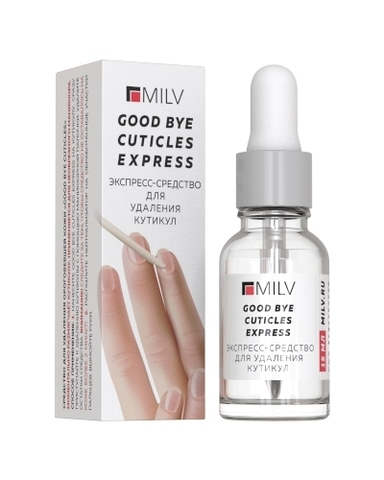 Milv, Good Bye Cuticles Express 15 мл