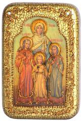 Икона Вера, Надежда, Любовь и мать их София 15х10см, инкрустированная жемчугом, в подарочной коробке