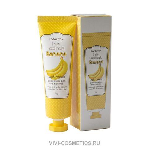 Крем для рук- Банан | Farmstay Banana Hand CREAM (100мл)
