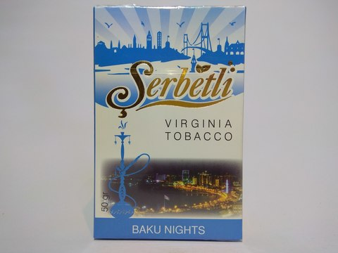 Табак для кальяна SERBETLI Baku Nights 50gr