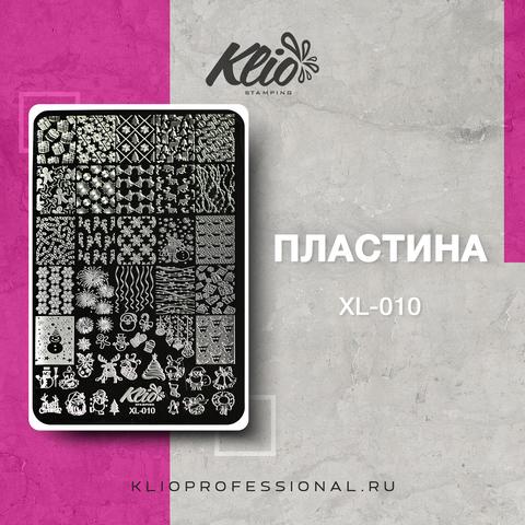 ПЛАСТИНА ДЛЯ СТЕМПИНГА KLIO PROFESSIONAL XL-010