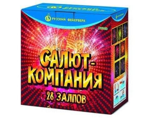 "Р7318 Салют-компания (0,8""х 28)"