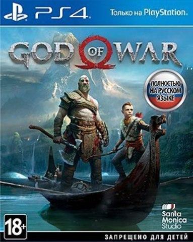PS4 God of War (русская версия, из комплекта)