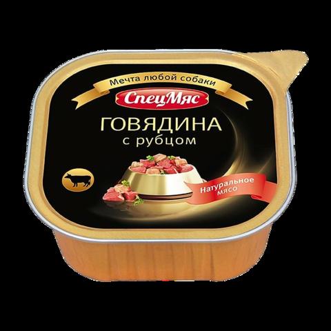 Зоогурман СпецМяс Консервы для собак с говядиной и рубцом