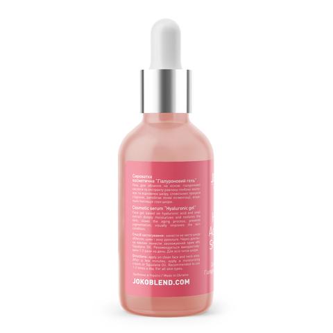 Сыворотка для лица Hyaluronic Acid Gel With Snail Extract Joko Blend 30 мл (3)