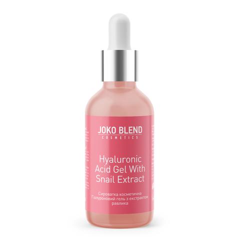 Сыворотка для лица Hyaluronic Acid Gel With Snail Extract Joko Blend 30 мл (1)