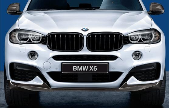 Карбоновый спойлер переднего бампера  для BMW X6 F16