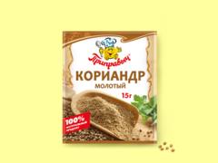 КОРИАНДР МОЛОТЫЙ 15 г