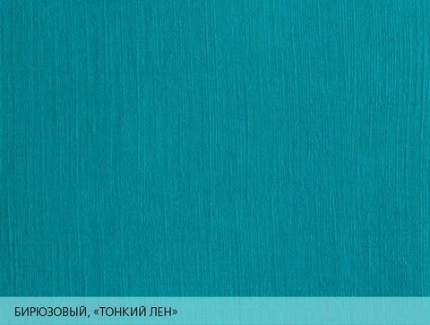 Эфалин с тиснением Лён, 120 г/м2 бирюзовый