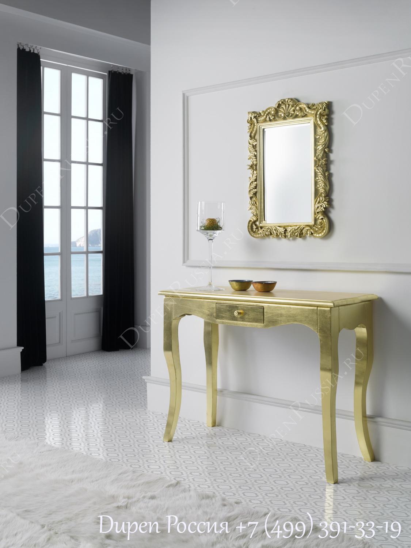 Консоль DUPEN К59 золото, Зеркало DUPEN PU001 золото