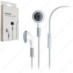 Наушники-ракушки для iPad/ iPhone/ iPod/ Samsung с кнопкой ответа белые в коробке