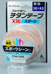 Пластырь PHITEN TITANIUM TAPE X30 STRETCHED SPORT (розовый)