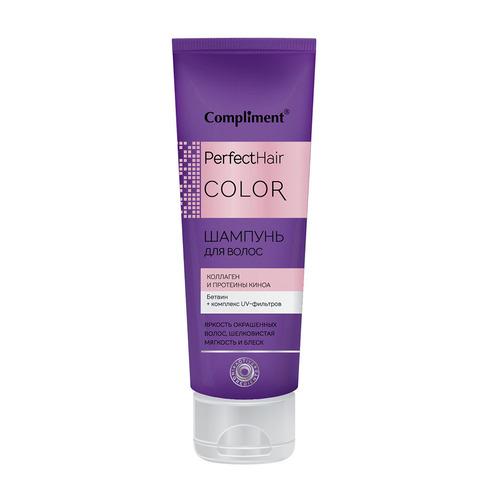 Compliment PERFECT HAIR COLOR Шампунь для волос