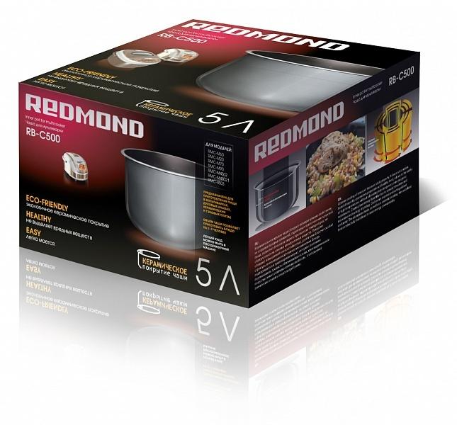 RB-C500 Чаша (кастрюля) (5 литров) с керамическим покрытием для мультиварки Redmond RMC-M60 упаковка цена