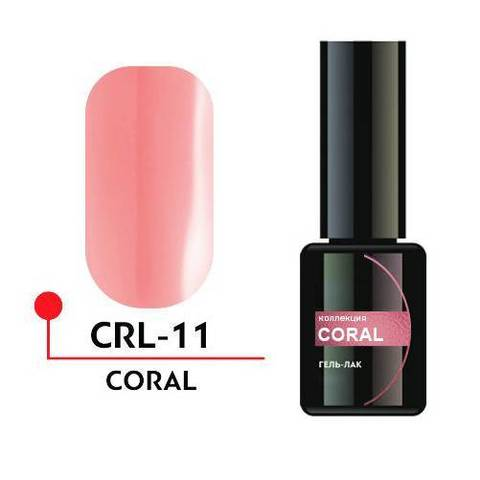 Формула Профи, Гель-лак УФ/LED - Coral №11, 5 мл.