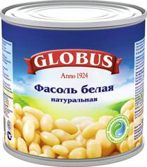 Фасоль белая  Globus 400гр