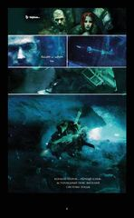 Dead Space. Трофей
