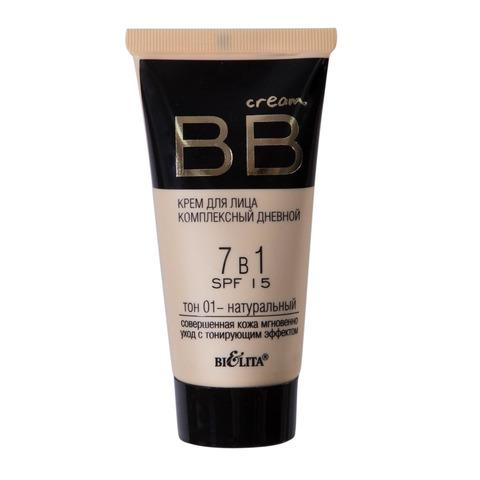 Белита BB cream Крем для лица комплексный дневной тон 01 - натуральный  30мл