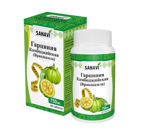 Гарциния камбоджийская (Врикшамла), 60 таблеток по 750 мг, SANAVI (Индия).