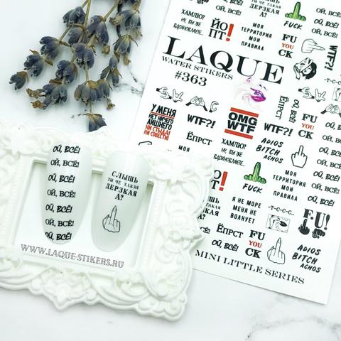LAQUE Слайдер дизайн #363