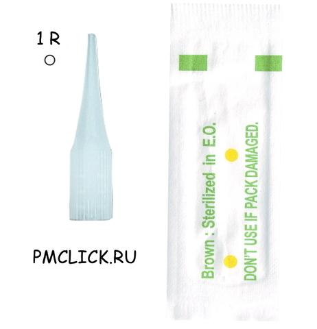 1R дюзы (насадки) BROWN для машинок Giant Sun длинный носик в стерильной упаковке. упаковка 10 штук.