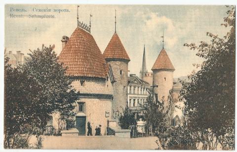 Ревель. Семские ворота