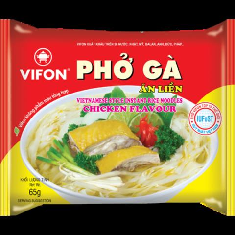 Рисовая лапша Vifon