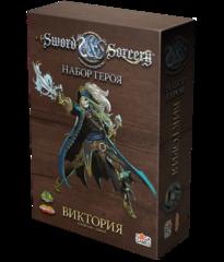 Клинок и колдовство: Набор героя – Виктория / Sword & Sorcery: Hero Pack – Victoria