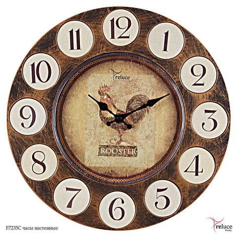 Часы настенные F7235C