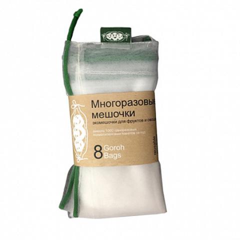 Многоразовые мешочки для фруктов  goroh bags