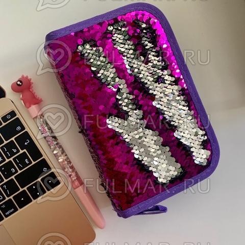 Пенал с пайетками трехсекционный на молнии для девочек меняет цвет Фиолетовый-Серебристый