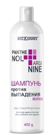 BelKosmex PANTHENOL + ARGININE Шампунь против выпадения волос 400мл