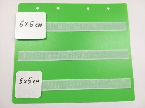 Лист-вкладыш в БОЛЬШУЮ ПАПКУ для карточек 5*5 и 6*6 см