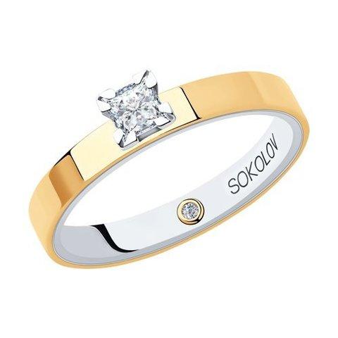 1014117-01 - Кольцо из комбинированного золота с бриллиантами