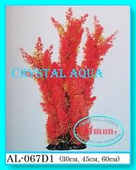 Растение Атман AL-067D1, 45см