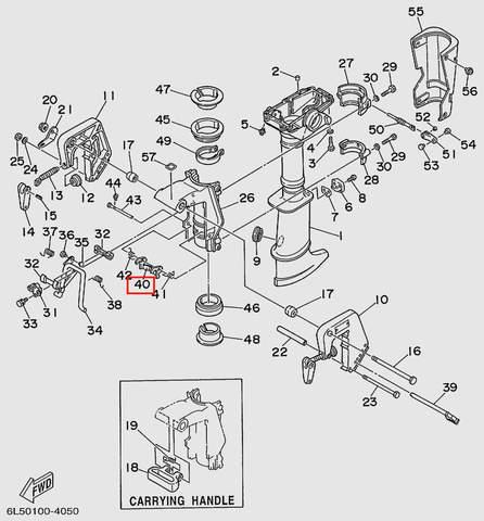 Пластина блокировки наклона  для лодочного мотора T3 SEA-PRO (15-40)