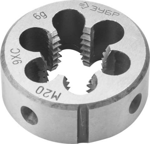 ЗУБР М20x1.5мм, плашка, сталь 9ХС, круглая ручная