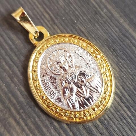 Нательная именная икона святая Любовь с позолотой Вариант 2
