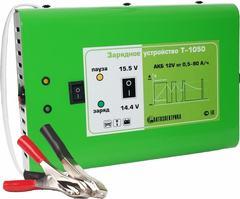 Зарядное устройство Автоэлектроника Т-1050