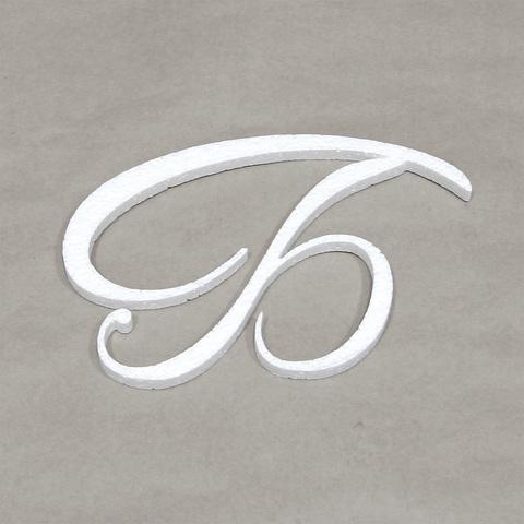 Буква Б из пенопласта