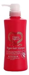 Шампунь для волос с маслом арганы Argan Hair Shampoo 500мл