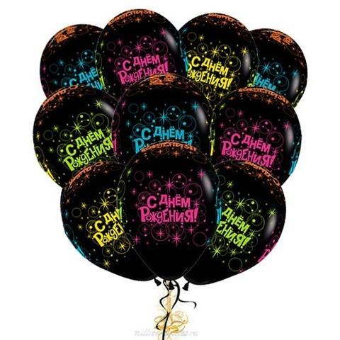 Воздушные шары чёрные С днём рождения