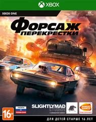 Xbox One Форсаж: Перекрестки (русские субтитры)