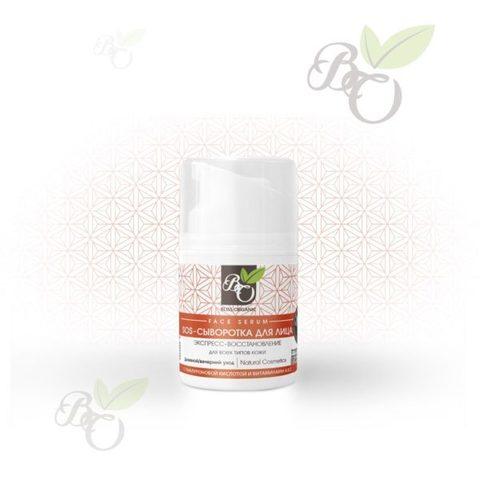 SOS-cыворотка органическая «Экспресс-восстановление» для всех типов кожи, Bliss organic 30 мл