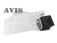 Камера заднего вида для Mitsubishi ASX Avis AVS312CPR (#056)
