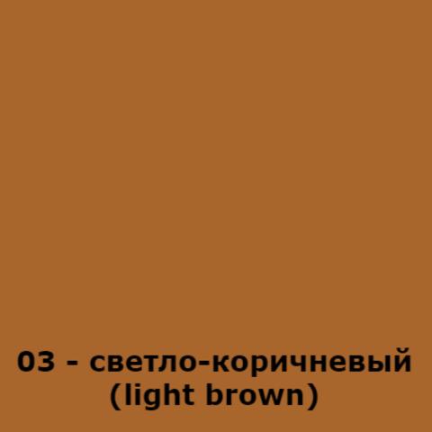 Жидкая кожа. Восстановитель кожи Saphir Creme RENOVATRICE, 25 мл., (50 цветов)