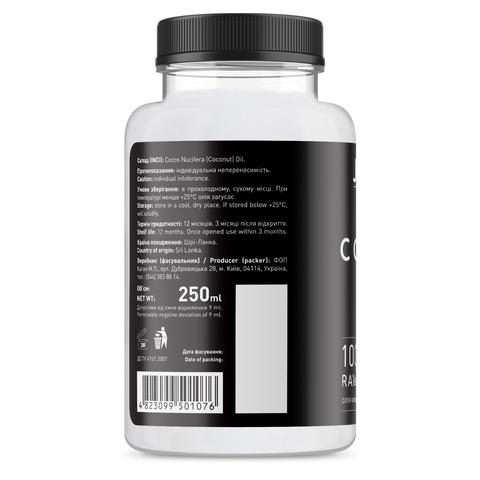 Кокосовое масло Coconut Oil Joko Blend  250 мл (3)