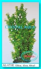 Растение Атман AL-075E, 45см